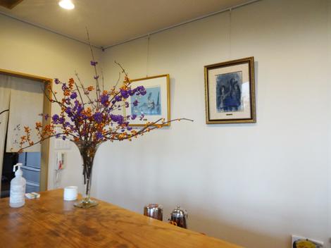 201114木の花 (4).JPG