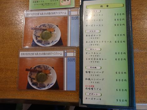 201114木の花 (6).JPG