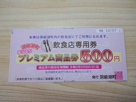 210210カトレア (9).JPG