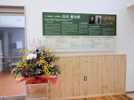 210410ウトゥラノ (3).JPG