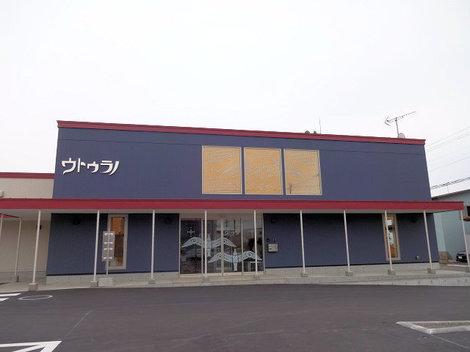 210410ウトゥラノ (6).JPG
